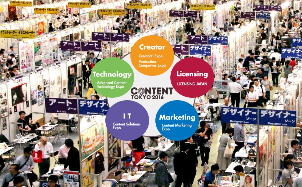 content tokyo 2016에 대한 이미지 검색결과